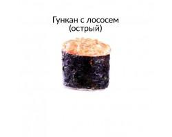 ГУНКАН С ЛОСОСЕМ (ОСТРЫЙ)